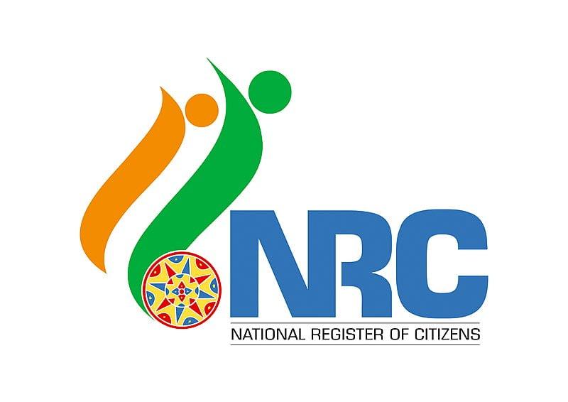 Assam NRC List 2019
