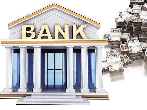 कई सरकारी बैंकों का आपस में हुआ विलय 1