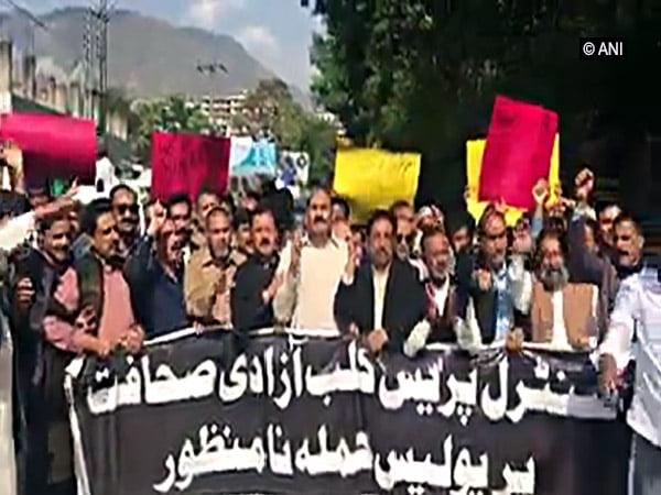 PoK Protest against Pakistan @ANI