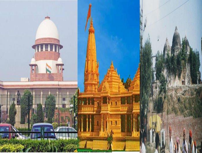 Ayodhya Verdict 2019