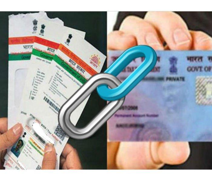 How To Link Pan Aadhaar Online