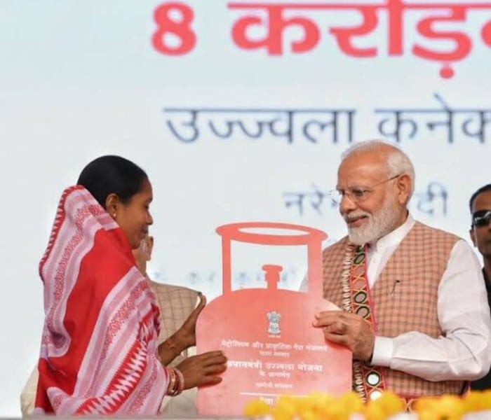 PM उज्जवला योजना ,PM Ujjwala Yojana