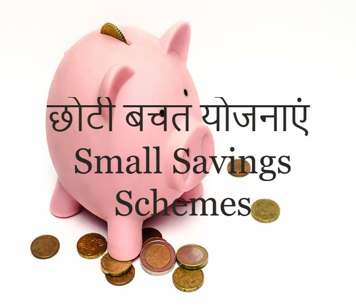 Small Savings Schemes