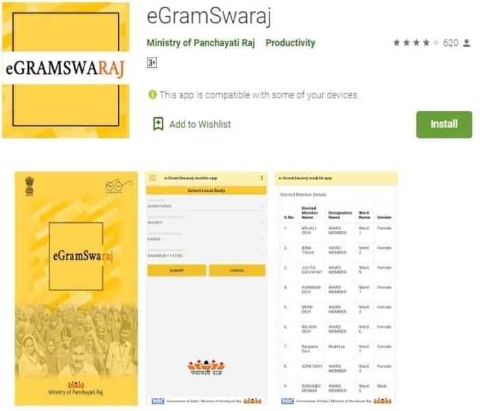 eGramSwaraj App